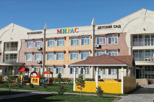 Детский сад Мирас