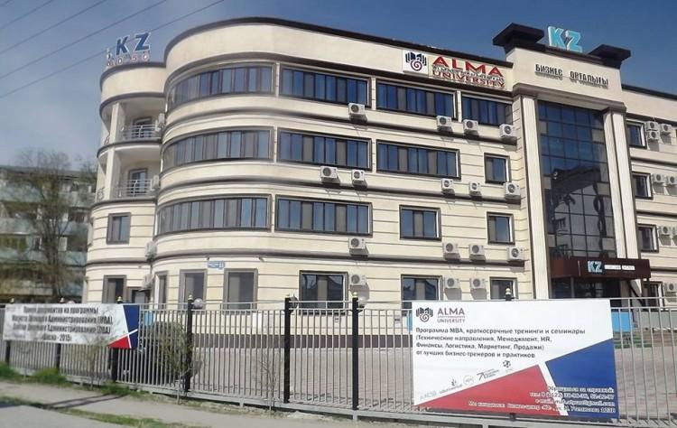 Бизнес центр KZ